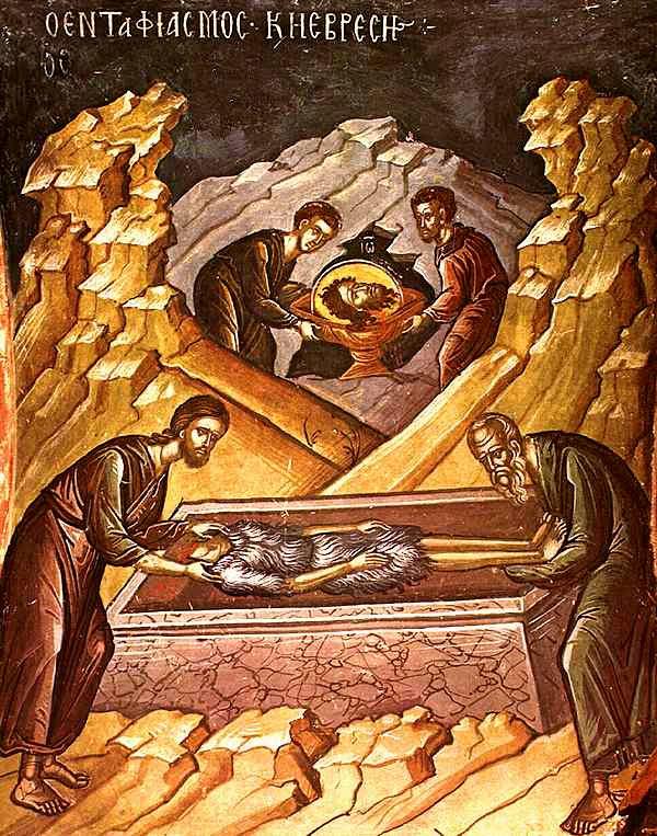 08. Март: Прво и друго обретење главе Св.Јована Крститеља