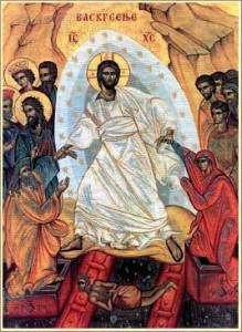 02. Мај: Васкрсење Господа Исуса Христа – Васкрс
