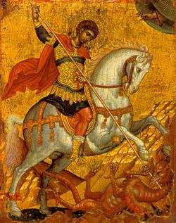 06. Мај: Свети великомученик и победоносац Георгије
