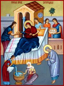 21. Септембар: Рођење Пресвете Богородице – Мала Госпојина