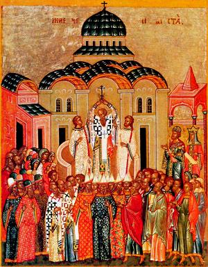 27. Септембар: Воздвижење Часног Крста – Крстовдан